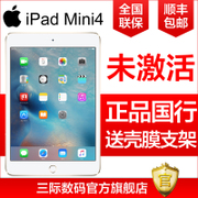 128G3138 from Apple/ apple iPad MINI 4 32G 7.9 inch WiFi Tablet PC