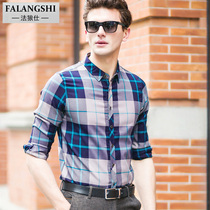 Mens shirt Plaid Shirt-inch shirt long sleeve shirt mens free youth Korean leisure thin section