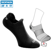 Decathlon running socks comfort low in summer to help men and women socks socks (2 pairs) KALENJI