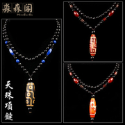 Tibet natural stone old mine bead necklaces 39 eyes pure genuine eye agate jewelry pendants with men and women