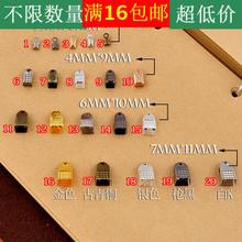 Batch 3c2014 alloy silver plated gold handmade antique bead jewelry accessories tongue line clip zero profit