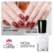 Miss Candy health refers to the color transparent nail polish peelable non-toxic lasting calcium base oil armor bright oil MC04