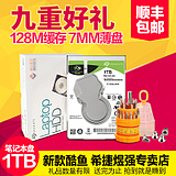 Shunfeng Seagate / Seagate ST1000LM048 1tb notebook hard drive 1t new cool fish 2.5 inch machine