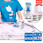 Dr. Duo Duo A dream paragraph vacuum compression bag delivery pump cotton quilt super large bag bag