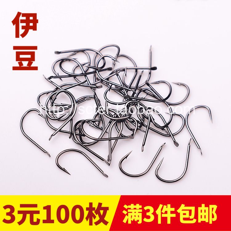 Idou hook, crucian carp, carp and carp with upside-down hook, bulk hook, non-upside-down hook and fishing articles package