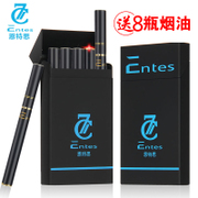 Genuine double pole simulation electronic cigarette smoking cessation products for new hookah smoke smoke smoke
