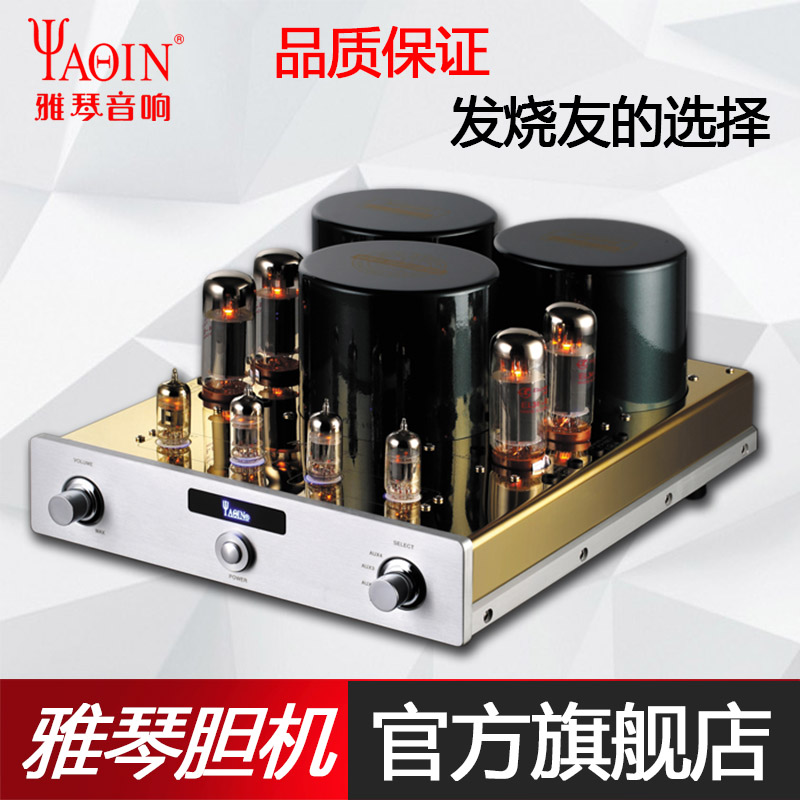 Yaqin MC-10T amplifier fever HiFi power amplifier EL-34B tube power amplifier