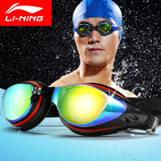 Lining HD anti fog goggles myopia glasses frame adult children swimming waterproof swimming equipment