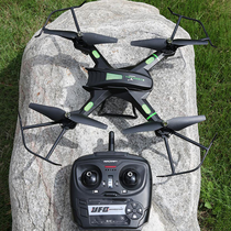 Charging helicopter toys adults away from aerial drones high capacity battery camera charging energy smart beginners
