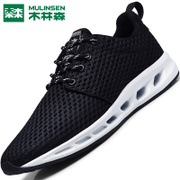 Our summer breathable mesh shoes sport shoes shoes in Korean net increased leisure shoes