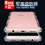 Oppor9s mobile phone shell r9splus silicone drop protection sleeve r9 transparent personality a59sm female soft shell