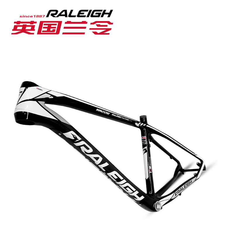 RALEIGH Lan Ling carbon fiber mountain bike frame bicycle frame 26 inch 17 inch shifting inner line black and white