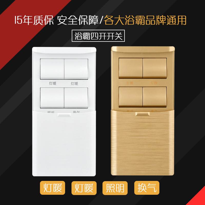 Guidiao official single and double control wire drawing switch 86 socket household wall champagne gold one opening five hole concealed panel