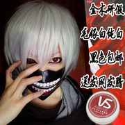 Tokyo Can Ghoul Jin Mu research silver white black wig original Cosplay fake hair spot shipping