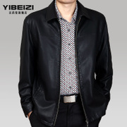 Middle aged leather coat spring and autumn thickening man PU leather jacket men's old and middle-aged father fitted leather man