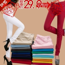 Spring new Korean version of the slim candy color elastic foot base pants womens skinny jeans plus size jeans women