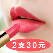 Lipstick lasting moisturizing lip balm lip bite Colorstay waterproof cute lip gloss genuine non Korean Students