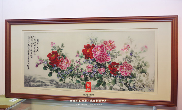 Embroidery handmade embroidery Guose Tianxiang freehand peony Fine silk embroidery embroidery finished painting Living room decoration painting