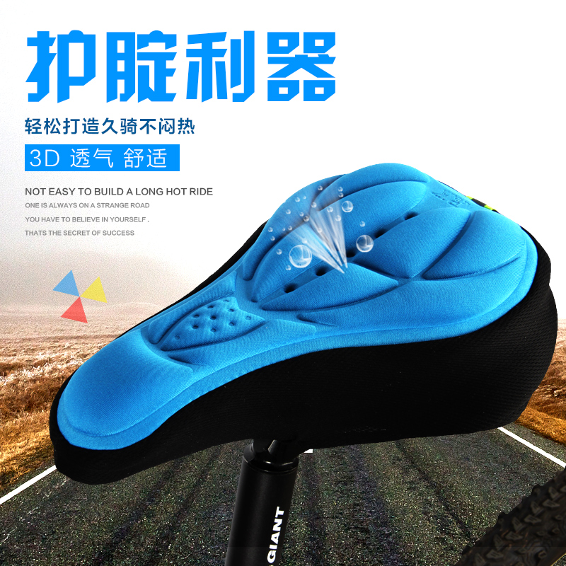 Cool riding bicycle seat cover thick sponge mountain bike seat saddle seat bicycle seat cover riding equipment