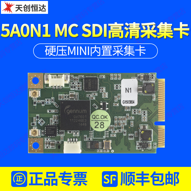 368 08] New SY650 HDMI Video Acquisition Card for 2018 Plug