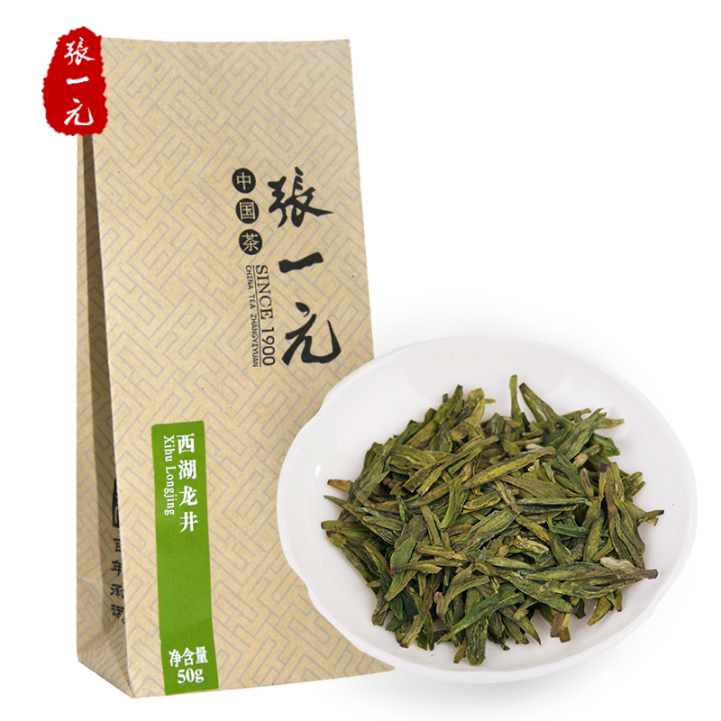 Zhang Yiyuan Green Tea Spring Tea New Green Tea Tea Longjing Tea West Lake Longjing Tea 55/50g