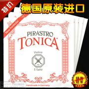 G German mail Pirastro nylon string TONICA string E A D string
