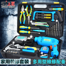 On the Carpenter home tool set combination electrician repair hand drill hardware toolbox woodworking group set with drill