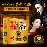 Genuine Car CD discs Chinese nostalgic Mandarin classic songs collection car lossless music CD discs