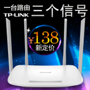 TP-LINK dual band wireless router WiFi 11AC intelligent wall TL-WDR5600 5G