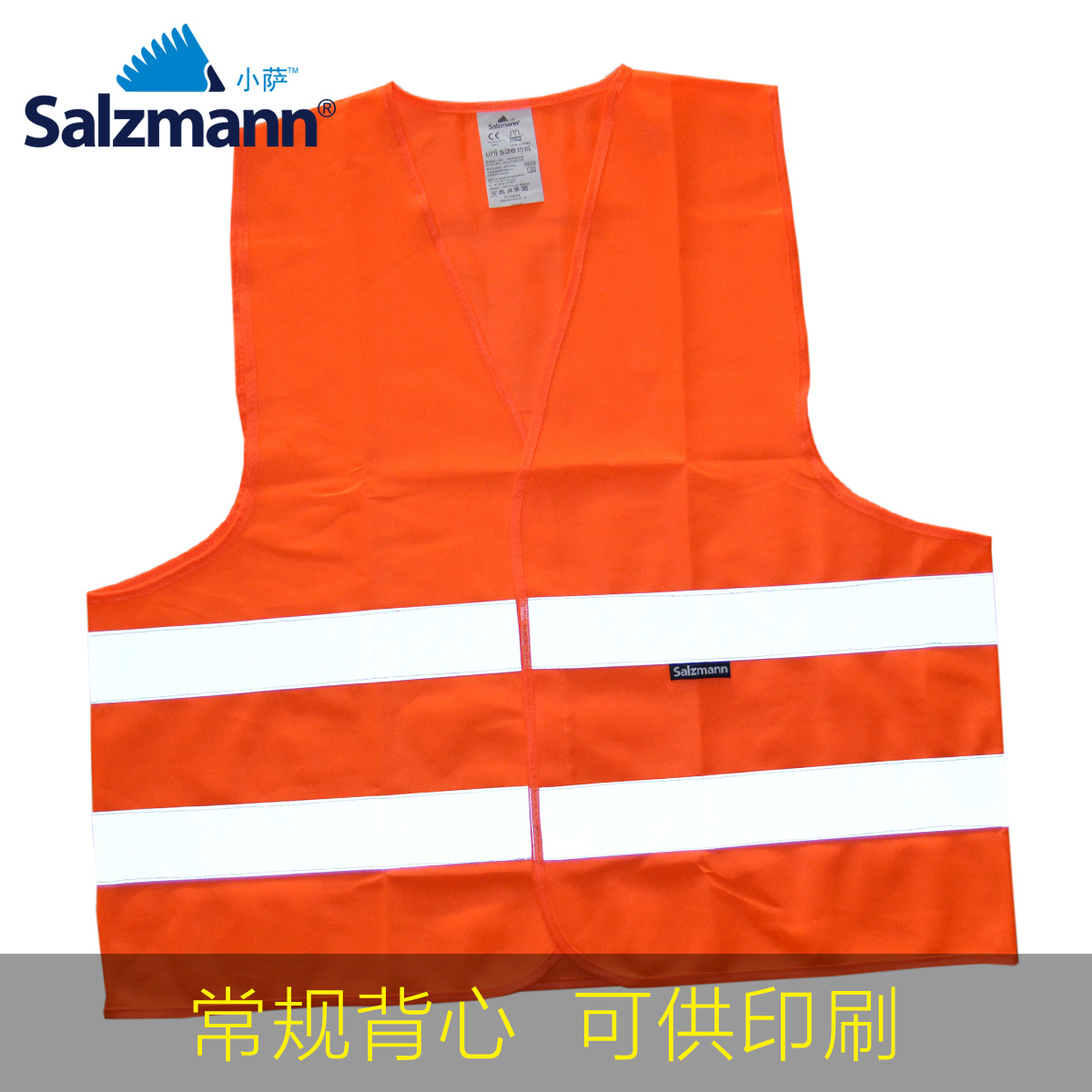 Orange Reflective vest Reflective waistcoat Traffic safety construction vest Railway cleaning road safety clothing printable