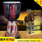 The star of African drum 10 inch 8 inch 12 inch beginners tambourine Indonesia imported whole wood hollowed Lijiang sheepskin drum