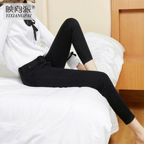 Jeans woman nine black feet pencil pants pants new spring summer students white Korean version 9 stretch pants