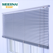 Mel resistant Aluminum Alloy waterproof shutter curtain shutter shading office kitchen bathroom free stiletto custom