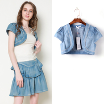 Denim Cardigan top slim ultra short womens blouses dresses JL1612 5.2 summer