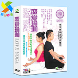 Primary Yoga Yoga Teaching CD - ROM Yoga DVD yoga double yoga aerobics video tutorial