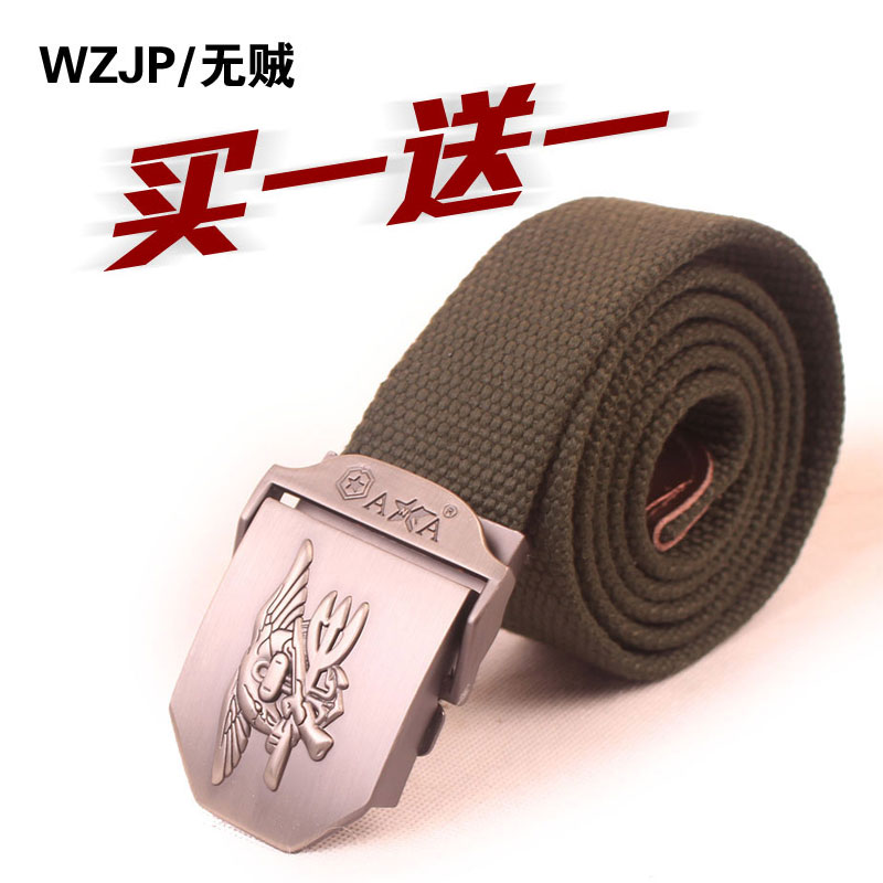 WZJP No Thieves Buy 1 Send 1 X Men's Outdoor Leisure Training Canvas Tactical Training Belt and Belt Baggage