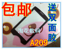 For OPPO A209 A201 A203 A105K A125 Lens OPPOA209 Mobile phone mirror external screen