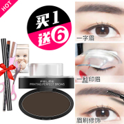 Buy 1 get 6 authentic seal eyebrow eyebrows lazy waterproof pen charm surge mascara brush long word