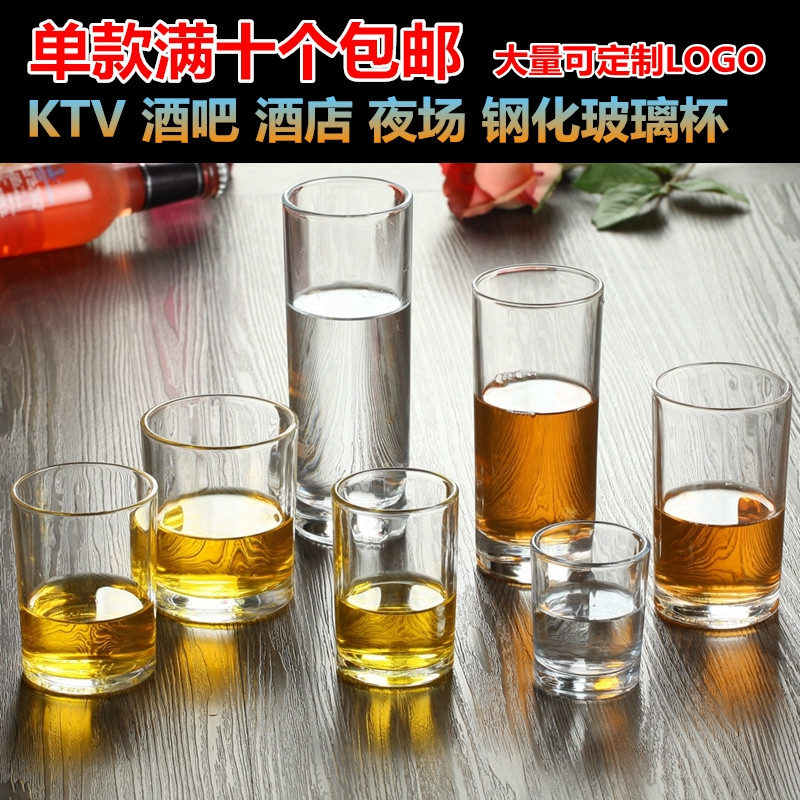 Bar Tempered Glass Beer Cup KTV Straight Cup Colin Heat Resistant Tea Whiskey Cup Juice Cup Specials