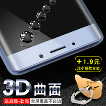Mil rice note2 tempered glass 3D double-sided full-screen coverage of glass mobile phone before and after the HD explosion-proof protective film