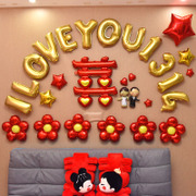 The Qixi Festival Valentine's day wedding party to celebrate the wedding decoration English letters decorated marriage room layout aluminum film balloon