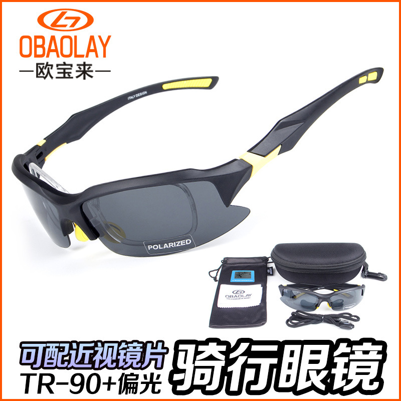 Outdoor sports sand-proof polarized glasses goggles riding glasses sunglasses goggles can be equipped with myopia frames