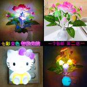 1 bag mail led mushroom lamp light sensing Nightlight plug-in intelligent energy-saving light lamp bedside nursing