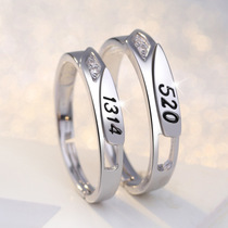 S925 Silver couple ring 13145201 pairs of open male and female students lifetime married to ring