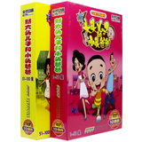 Genuine 包邮 new big head son little dad dvd children cartoon DVD discs early education DVD discs