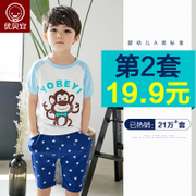 Excellent bayee children short suit male baby baby summer summer clothes wear female boy shorts