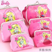 Bobbi's Purse Bag Girl Princess Korean Cute Mini Baby Girl Hand Bag Satchel