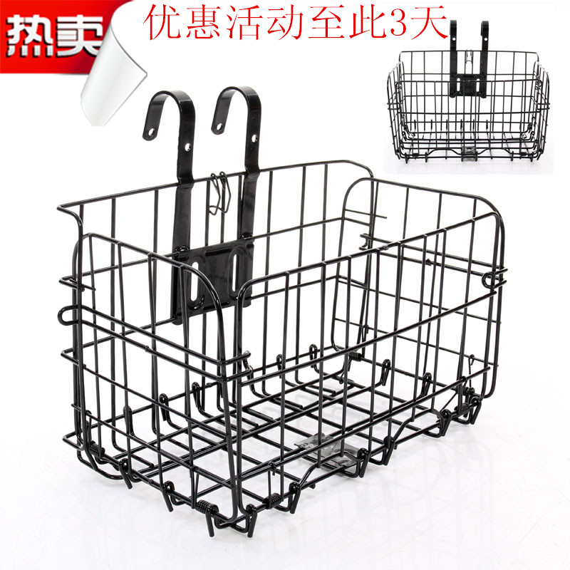 Foldable bicycle basket with cover mountainous bicycle basket front and rear frame basket side hanging vegetable basket thickening and lengthening