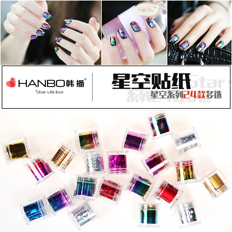 Hanbo Nail Sticker, Nail Sticker, Gradual Change of Color Star Sticker, Glass Decoration, Seven Colours Sticker