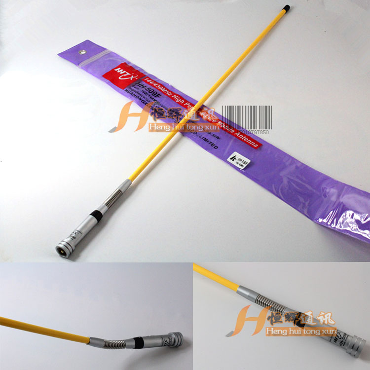 Original Huahong hh-509f two-stage vehicle mounted FRP antenna shockproof Huahong hh509f rod antenna 70cm